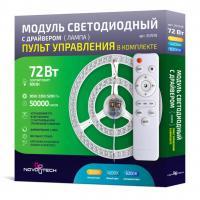 LED модуль Novotech 357678