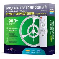 LED модуль Novotech 357706